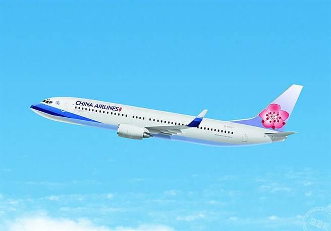 (中華航空)波音738客機每週兩班台北直飛帛琉(圖:KKday提供)