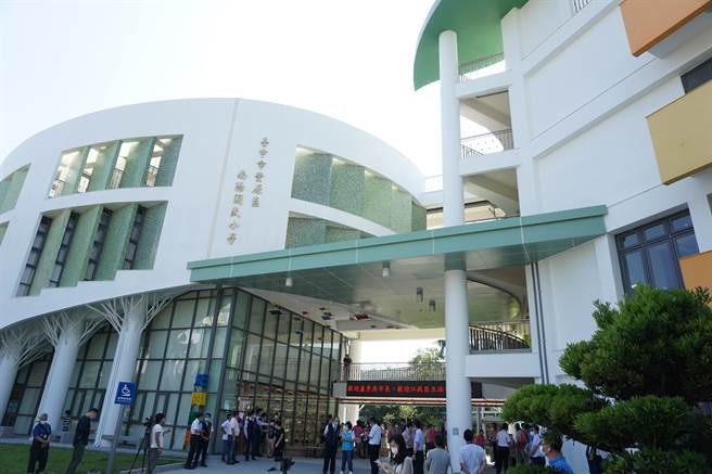 台中市師生數最多的南陽國小完成仁愛、信義樓拆除重建工程。(王文吉攝)