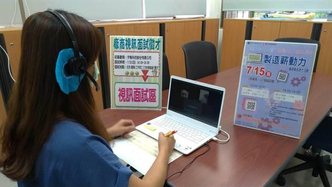 視訊2.0廠商、民眾皆於原處進行遠端視訊面試情形。(台中市政府提供)