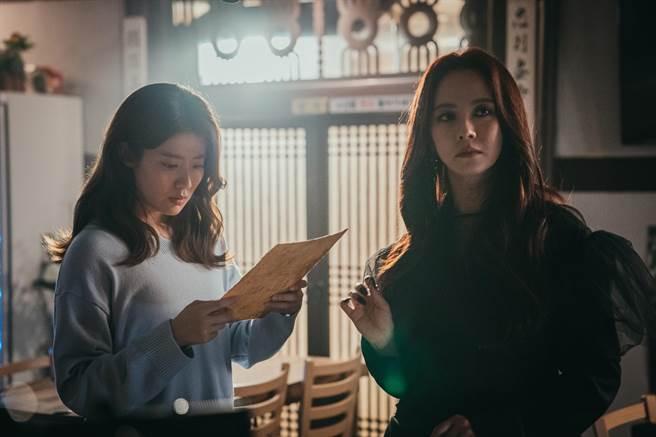 宋智孝在《來魔女食堂吧》中飾演冷豔魔女。(friDay影音提供)