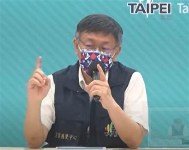 台北市長柯文哲。(摘自柯文哲YT直播/張穎齊台北傳真)