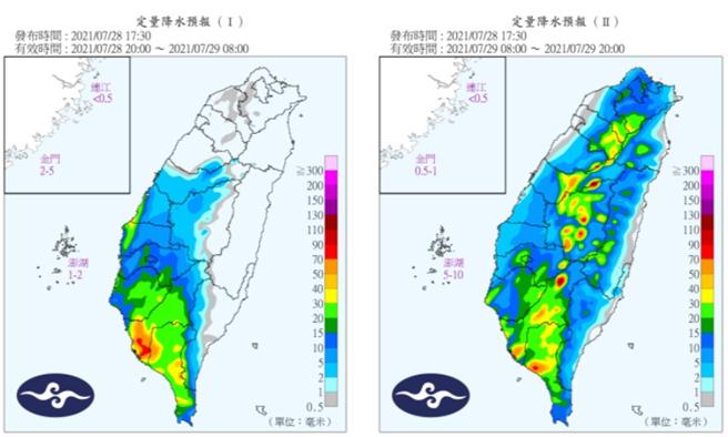 28至29日定量降水預報。(圖/氣象局)