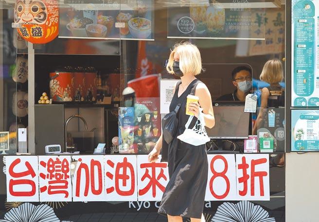 6月景氣燈號締造連5紅的成績,內需消費、勞動市場將能獲得改善。圖為一間飲料店,掛著台灣加油來店8折,吸引買氣。(陳俊吉攝)