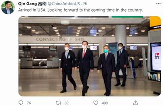 中國新任駐美大使秦剛發第一條推特:期待在這國家接下來的時光