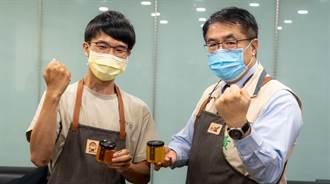林韡勳奪世界果醬大賽3銀3銅 黃偉哲邀暢談青年願景
