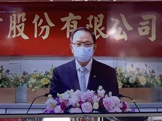 林健男:台塑今年獲利可望超過1個股本 再創新高