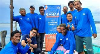 漁產可線上大宗採購,印尼漁業新創Aruna獲得3500萬美金投資