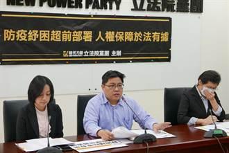 立委再指 新竹物流、嘉里大榮有違反《公平交易法》疑慮