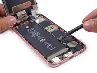 換電池再戰一年?台灣大推出7款iPhone電池換修限時優惠