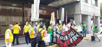 美麗華罷工80天 控勞動部不當勞裁拖延