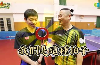 「桌球教父」莊智淵太強 用破洞球拍仍輕鬆殺球邰智源嚇呆