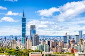 台灣房價打幾折才合理 內行人點出2大關鍵