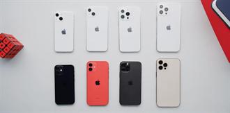 MKBHD把玩iPhone 13樣機 最期待是它