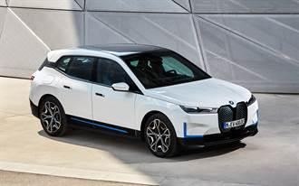 BMW全新純電旗艦休旅iX 316萬元起正式預售