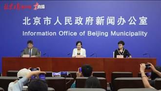 南京疫情新增18例 蔓延15省分26市 張家界遊客高風險