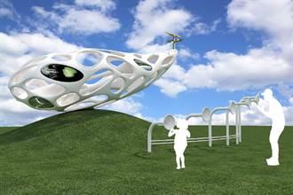 與風的對話!彰化白色海豚屋 公共裝置藝術海選出爐了