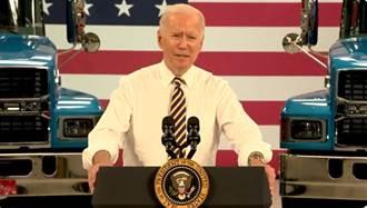 拜登又口誤 錯把歐巴馬說成川普 自嘲「弗洛伊德失誤」