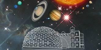 天文迷注意! 北市天文館8月1日開放 每日限300人採網路預約制
