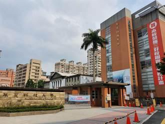 疫情不停學 華夏科技大學推線上招生說明會
