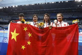東奧》中國女泳4×200米自由式接力 破世界紀錄奪金