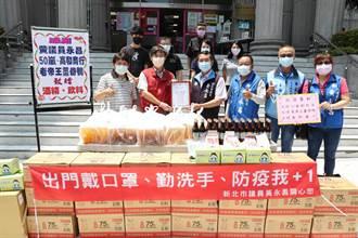 新北民代媒合地方業者 捐贈物資、手搖助防疫