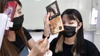戴口罩怎麼「妝」 遠東科大線上防疫美妝保養課開講