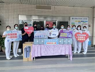 「醫」起防疫 中國附醫獲企業贈活性空氣淨化機