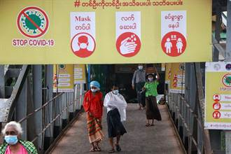 緬甸疫情不透明 聯合國專家警告恐成超級傳染國