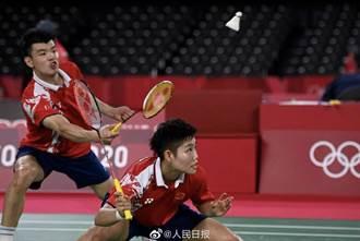 東奧》中國對日本羽球混雙四強賽 途中喊「往死裡打、沒有退路」爆紅