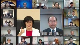 貿協與日本貿易振興機構 首度舉行百人線上會議