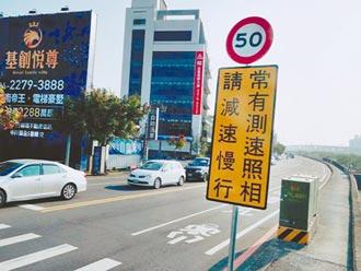 台北測速不打烊 較去年同期增2.9萬件