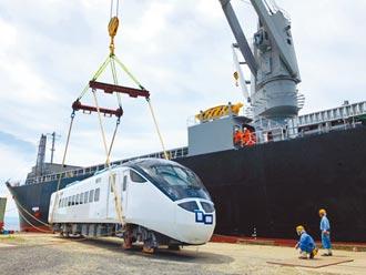 台鐵7月30日直播 EMU3000型城際列車抵台