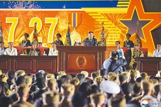 美支持南北韓重啟通話 對朝軟硬兼施