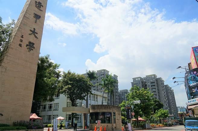 台中市逢甲、一中等地,既是學區又為熱門商圈,租屋需求多。(盧金足攝)