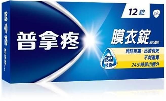 普拿疼藍色包裝為一般錠。(圖/翻攝自Dcard)