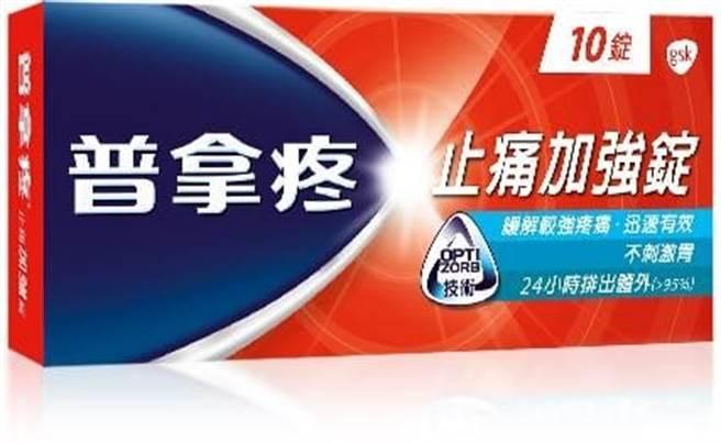 普拿疼紅色包裝為加強錠,比一般錠多了咖啡因成分。(圖/翻攝自Dcard)
