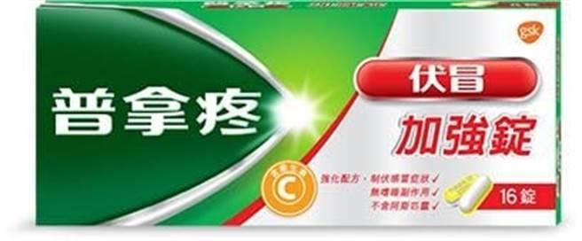 普拿疼綠色包裝為伏冒錠,針對感冒症狀的配方。(圖/翻攝自Dcard)