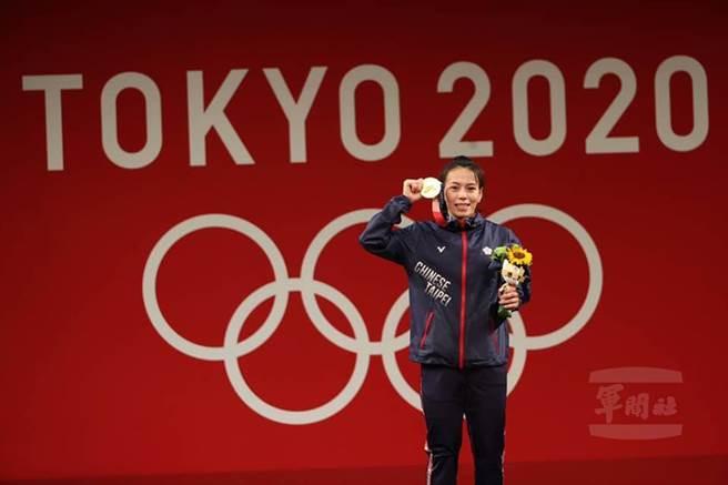 郭婞淳奪得舉重金牌,使得示範樂隊錄製的國旗歌得以在奧運會場讓世界聽到。(體育署提供)
