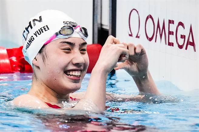 愛笑女孩張雨霏破奧運摘下200米蝶泳金牌。(澎湃新聞)