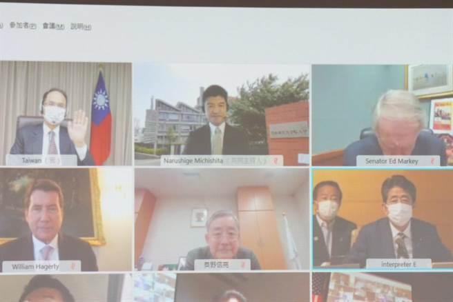 立法院長游錫堃今以台日交流聯誼會會長名義出席「臺美日國會議員戰略論壇」視訊會議。(立法院長辦公室提供)