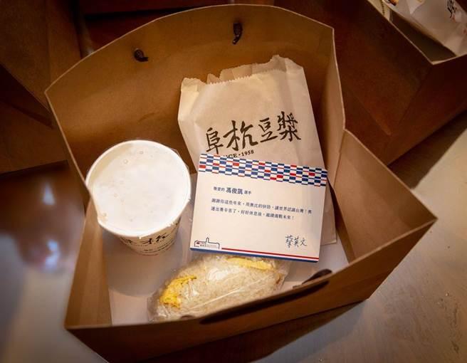 蔡英文準備的早餐。(圖片摘自蔡英文臉書)