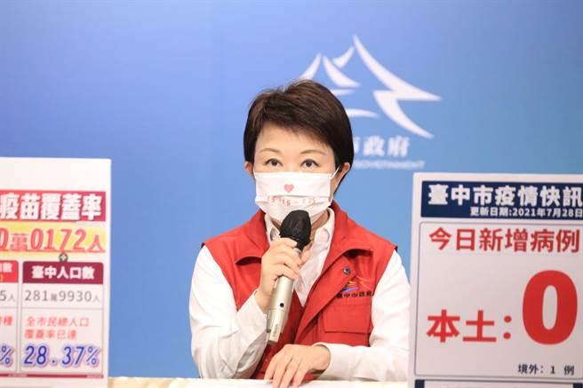 台中市長盧秀燕創下《遠見雜誌》近10年來民調最高的台中市長,也是六都滿意度唯一有進步的首長。(台中市政府提供)