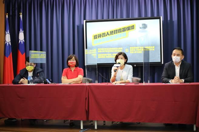 國民黨上午舉行「預防接種受害救濟制度緩不濟急」記者會。(國民黨提供)
