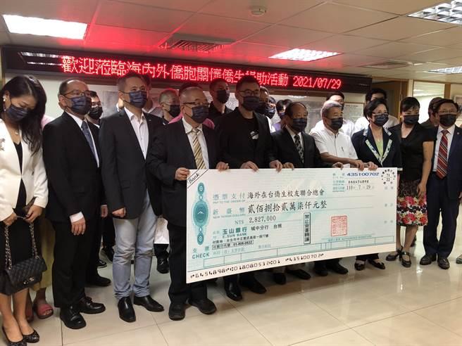 華僑救國聯合總會發起「海內外僑胞關懷僑生捐助活動」,目前募集282.7萬元。(趙婉淳攝)
