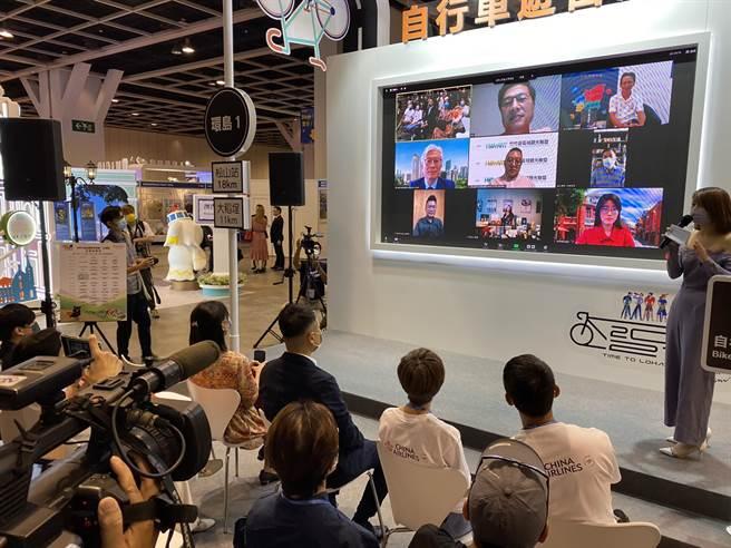 第35屆香港國際旅遊展(ITE)29日起,四天在香港會議展覽中心舉行,台灣館以線上直播方式展出。(參山處提供/黃國峰台中傳真)