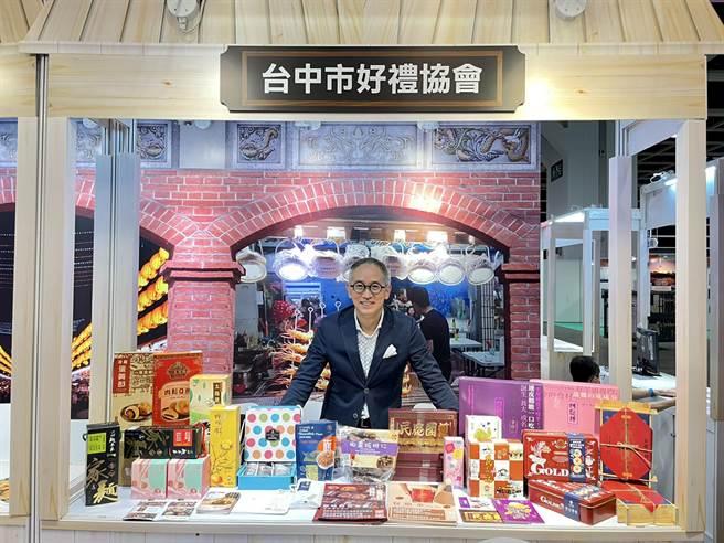 第35屆香港國際旅遊展(ITE)29日起,四天在香港會議展覽中心舉行,台中觀光旅遊業者,以線上直播方式與香港民眾互動。(參山處提供/黃國峰台中傳真)