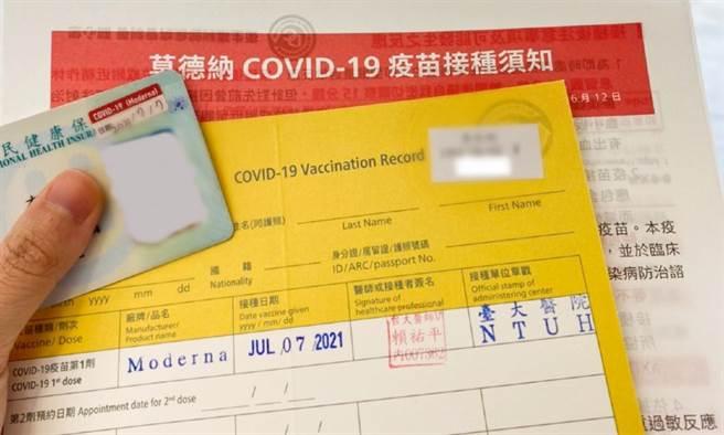 我國CDC發給民眾的黃卡,形式與國際相似,但就獨缺雙語及可以回溯疫苗原廠資訊的疫苗批號。令人不解,政府為什麼不直接發國際國內通行雙語「國際疫苗接種證明」?(圖/康健雜誌提供)