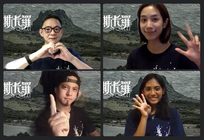 《斯卡羅》導演曹瑞原(左上)與演員温貞菱(右上)、黃遠(左下)、程苡雅擺出首播日期8月14日加愛心手勢。(公視提供)