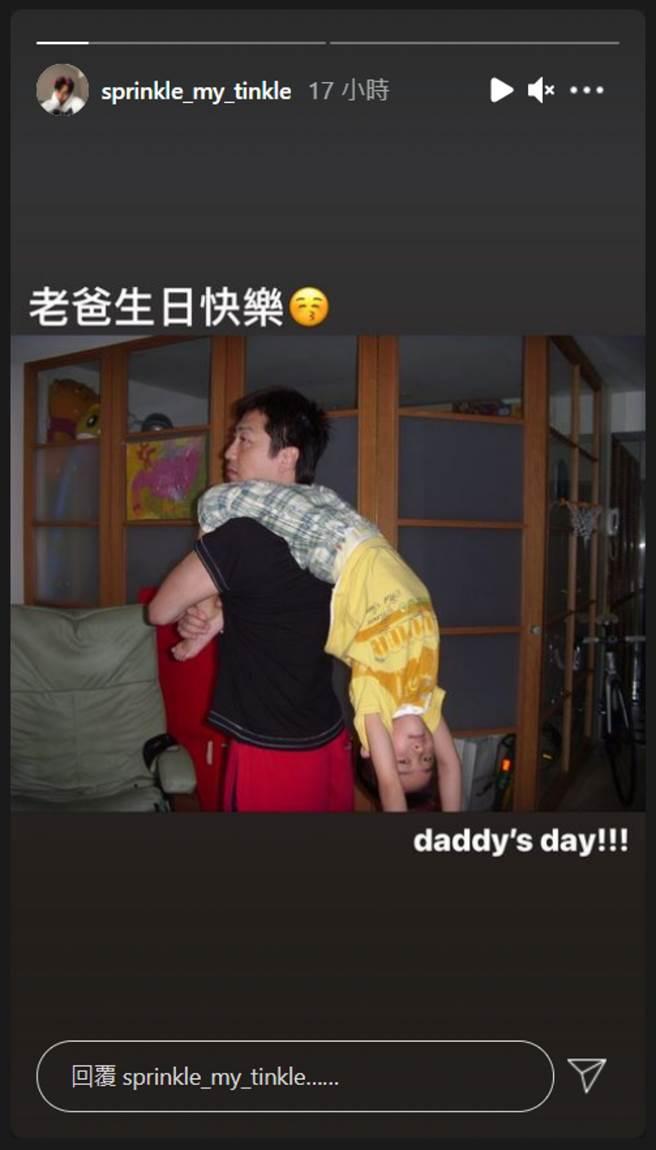 小哈利在IG曬出小時候和爸爸玩耍的照片,祝賀爸爸生日快樂。(圖/ 摘自小哈利IG)