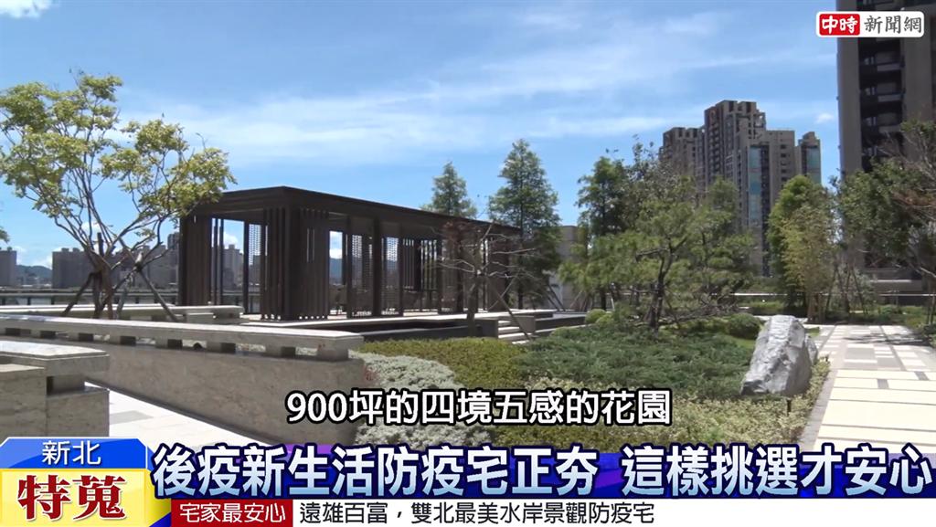 3樓特別設計了佔地900坪的四境五感花園/截取自youtube